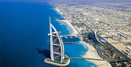 Dubai | Foto Reprodução