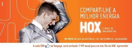 Hox | Foto Divulgação